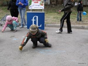 конкурсы Фаберлик для детей