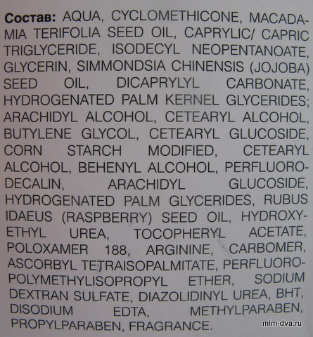 Arachidyl glucoside в косметике