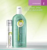 новинки Фаберлик-Pharmadent