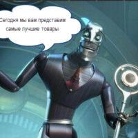 Как не стать назойливым роботом, занимаясь продажами