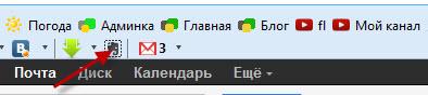 веб клипер Evernote