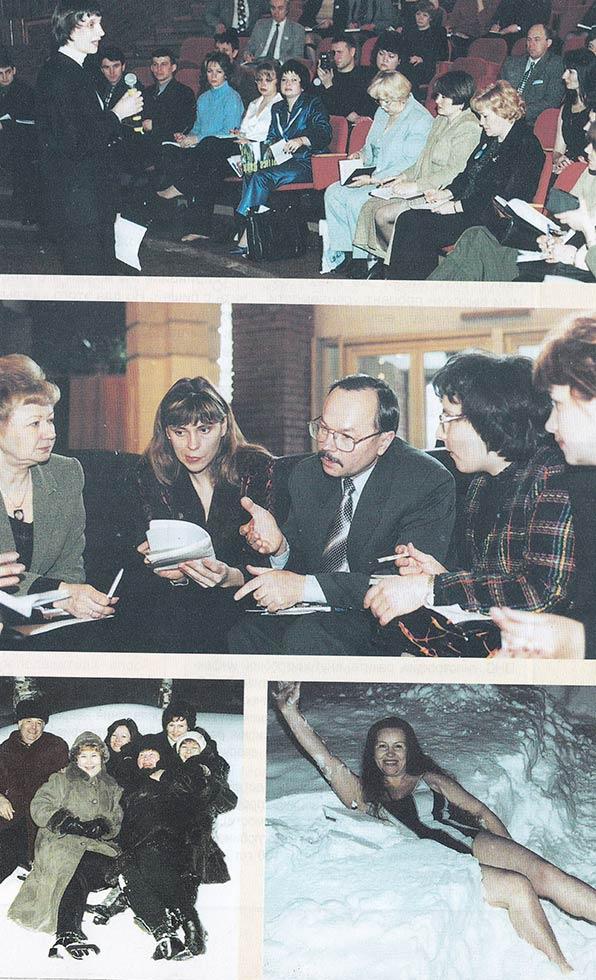 Встреча лидеров Фаберлик в Липках