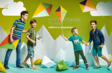 Детская одежда Фаберлик — новая коллекция