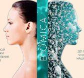Biomica – новая серия Фаберлик для очищения кожи