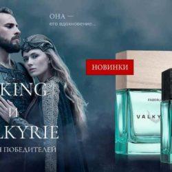 Viking & Valkyria — ароматы Фаберлик
