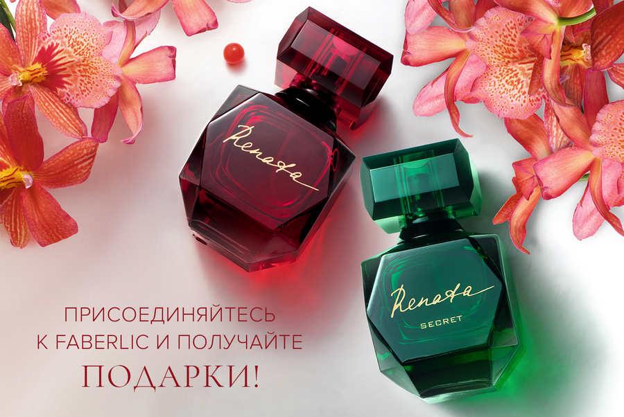 аромат от Ренаты Литвиновой