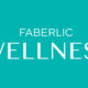 Коктейли Wellness Faberlic